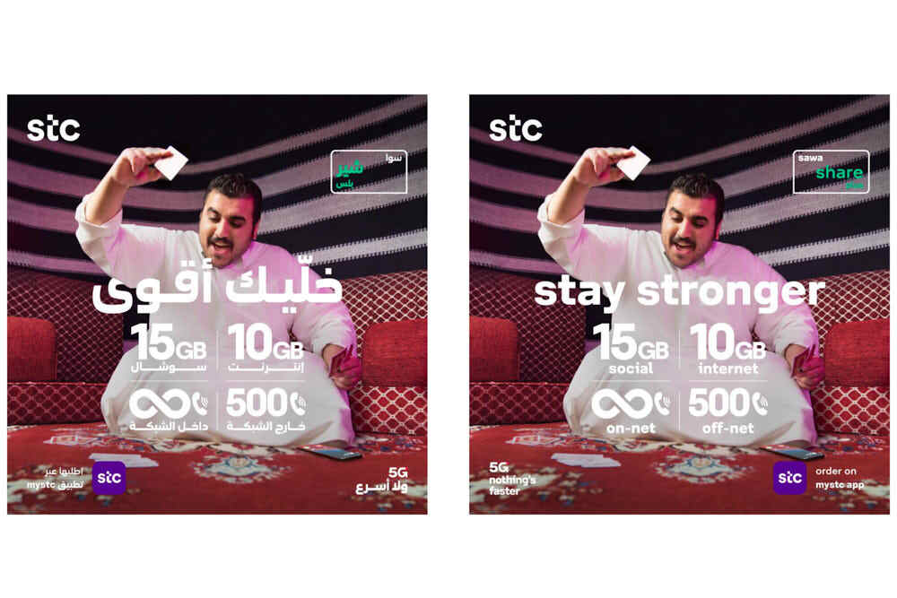STC Saudi telecom Plugged Production
